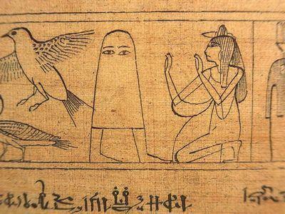 エジプト神話マジキチ過ぎクソワロタwwwwwwwwwwwwwwwwwwwwwwwww : 暇人\(^o^)/速報 - ライブドアブログ