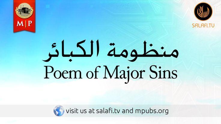 Poem of the Major Sins |  منظومة الكبائر