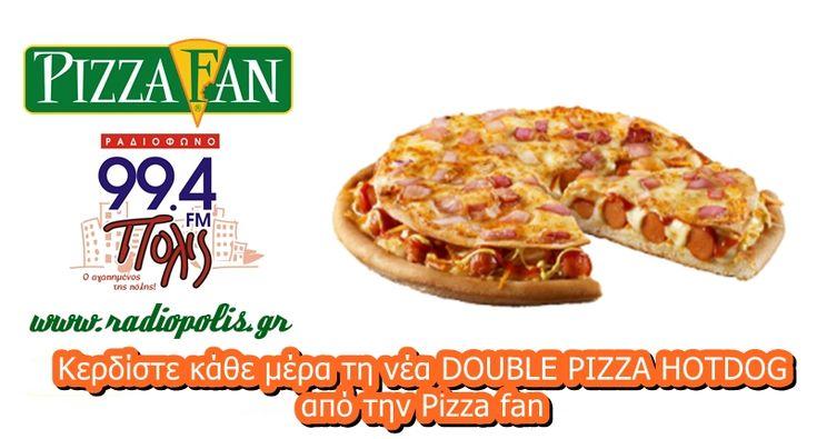 Κερδίστε κάθε μέρα τη νέα Double Pizza HotDog από την Pizza Fan (19ος διαγωνισμός)