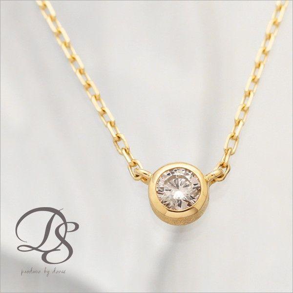 プリンセスカットのダイヤのネックレス。両家顔合わせ・結納のときに使えるアクセサリーのまとめ一覧。