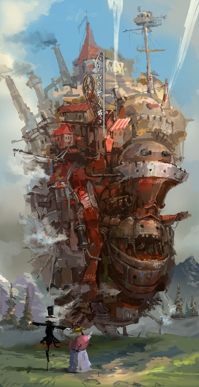 Howl's Moving Castle.