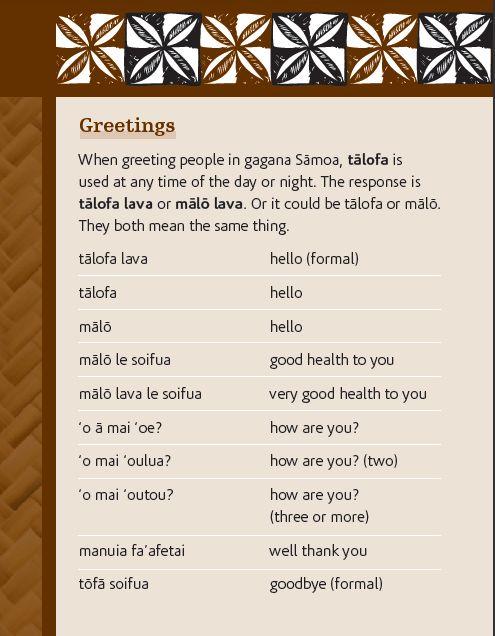 Samoan greetings