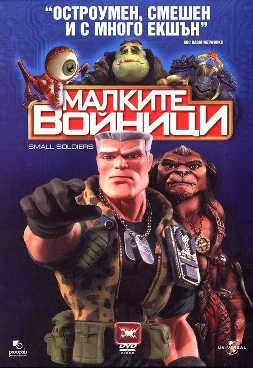 Watch Small Soldiers (1998) Full Movie Online Free