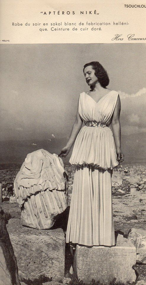 """LA GRECQUE MODE"" magazine, 1938-1939 (photo by Nelly's)"