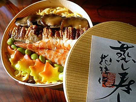 (30) Makiko Itoh's answer to Japanese Cuisine: Are there different types of sushi restaurants in Japan? - Quora