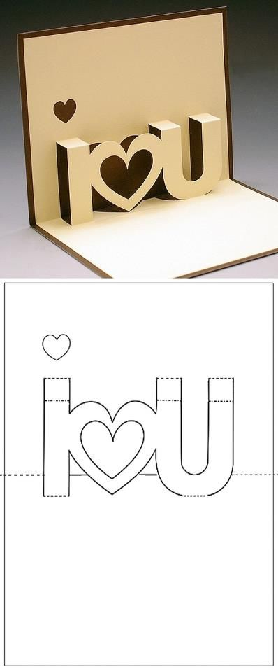SAY I ♥ U WITH A POP-UP CARD  Simply cut along solid lines and fold on dotted lines. It really is that simple! For detailed directions and template, see http://sixinthesuburbsblog.blogspot.com/2012/01/free-printable-valentines-day-pop-up.html.