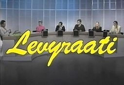 Finland: Record Panel (Levyraati) was a Finnish television show (1961 – 2005)