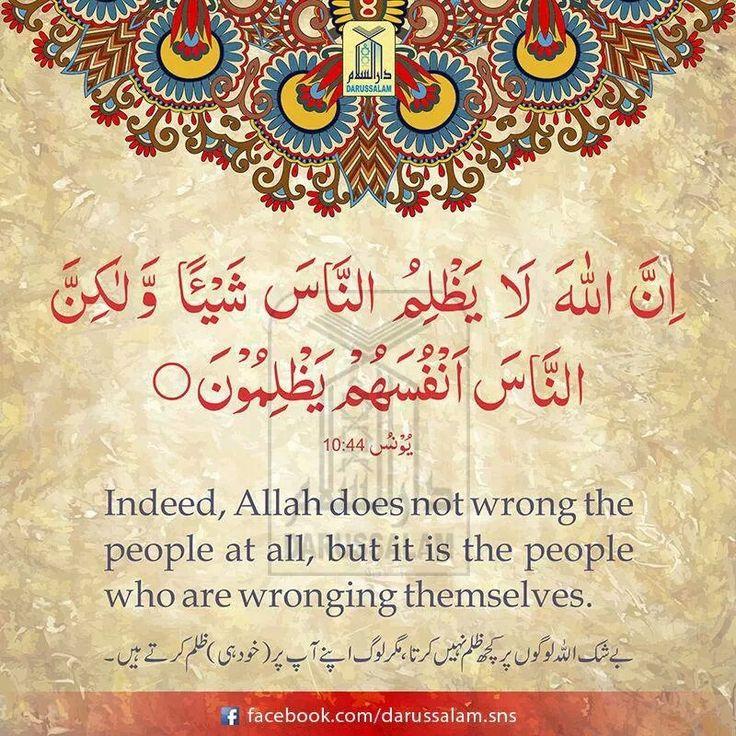 Al-Qur'an 10;44