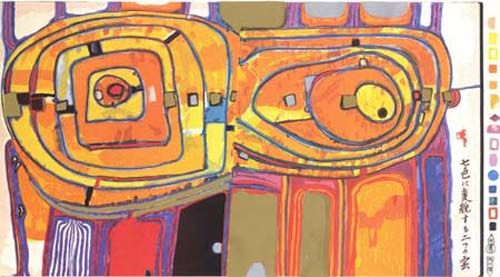 Hundertwasser HWG60, 473A  Two clouds raining seven colors, 1972     Japanese woodcut, approximately 25 colors Format 430 x 570, image 290 x 510 Total Edition of 206; Edition of 200 signed and numbered VI surplus prints, signed and numbered.