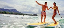 Hawaii vacation packages