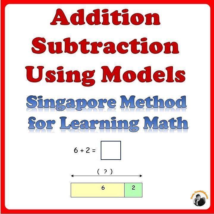 Free Math Worksheets Grade K 1 Learn Addition Subtraction And Solve Word Problems With Singapore Model Solving Word Problems Math Word Problems Word Problems