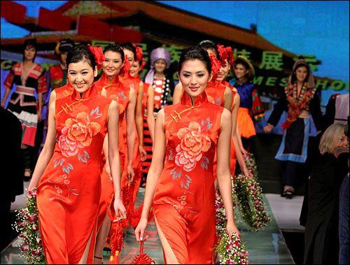vestimenta china tradicional - Buscar con Google