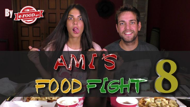 Because Jeremy is the saddest food fight contestant ever...
