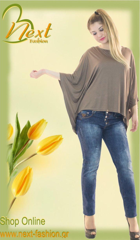women's fashion - next fashion - spring 2016 - γυναικεία ρούχα - φτηνά - μοντέρνα - νεανικά - άνοιξη 16 - jeans - top - τζιν - μπλούζα φαρδιά νυχτερίδα μανίκι