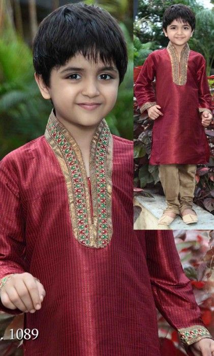 IBSI071089 Crimson and Beige Nylon and Dupion Polyster Kids Sherwani