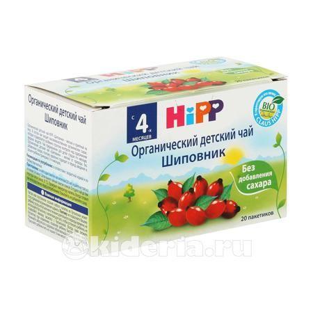 Hipp Органический детский чай, шиповник, с 4 мес  — 260р. ------ Чай детский Hipp органический шиповник- вкусный, хорошо утоляющий жажду чай для детей. Он приготовлен из натурального сырья и обладает приятным вкусом и ароматом. Плоды шиповника богаты каротиноидами, витаминами С и Е, железом, калием, марганцем, фосфором и магнием, благодаря чему укрепляют иммунитет и обладают общетонизирующим действием. Чай производится из высококачественного сырья и является мягким, хорошо утоляющим жажду…