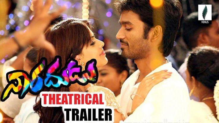 Naradudu Telugu Movie Trailer || Dhanush || genelia || Venusfilmnagar