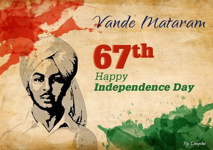 independence day wallpaper - Sahid Bhagat Singh