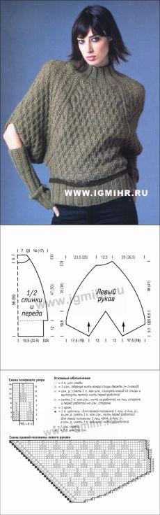 Стильный подход к обычным вещам! Коричневый свитер и митенки. Спицы