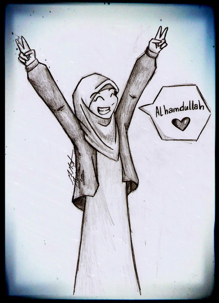alhamdullah alhamdullah !! by madimar.deviantart.com on @DeviantArt