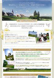 s_イルムの丘聖マーガレット教会 北海道 リゾートウェディング (20111128)