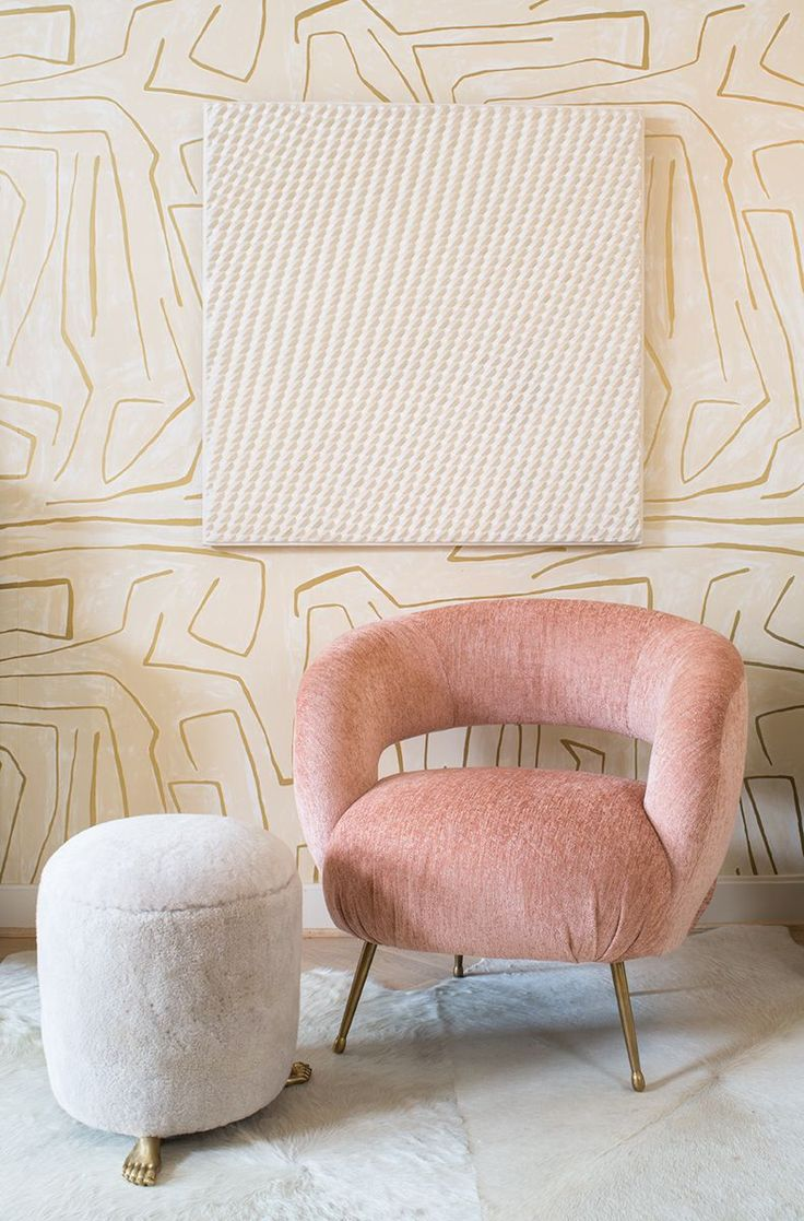 KELLY WEARSTLER | LAUREL LOUNGE CHAIR. Tight upholstered seat with cast brass legs