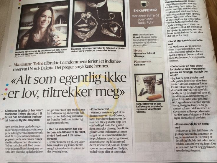 Featured in Aftenposten, Oslo/Norway