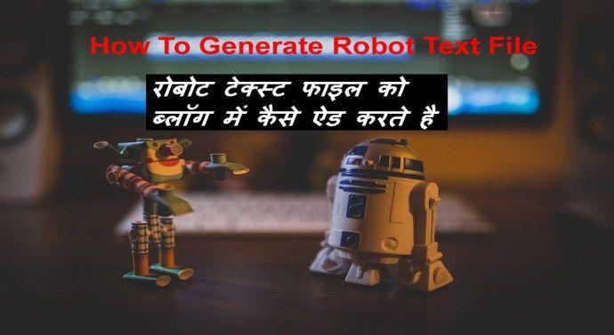 Robot Text File Ko Blog Me Add Kaise Kare