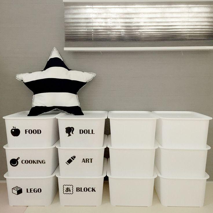 100均×フタ付きプラBOXのインテリア実例 | RoomClip (ルームクリップ) Lounge/収納ボックス/収納/100均/ハンドメイド/おもちゃ箱/手作り