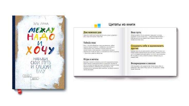 Список для чтения: 12 книг предпринимателя о личном развитии