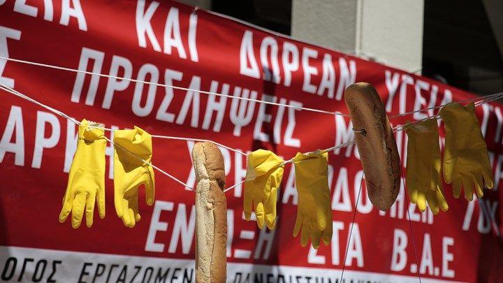 Διαμαρτυρία της ΠΟΕΔΗΝ: Κρέμασαν κίτρινα γάντια και φρατζόλες έξω από το υπουργείο Υγείας - ΦΩΤΟ