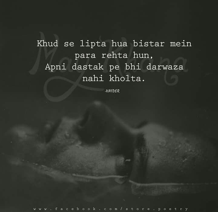 Nai No Jo Baat Songs Dewlod: 1000+ Images About Aaj Dil Shayarana Lagta Hai