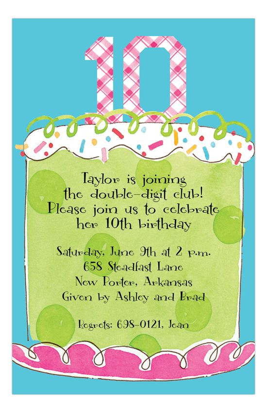 Girl Tenth Birthday Invitation Kids Birthday Invitations