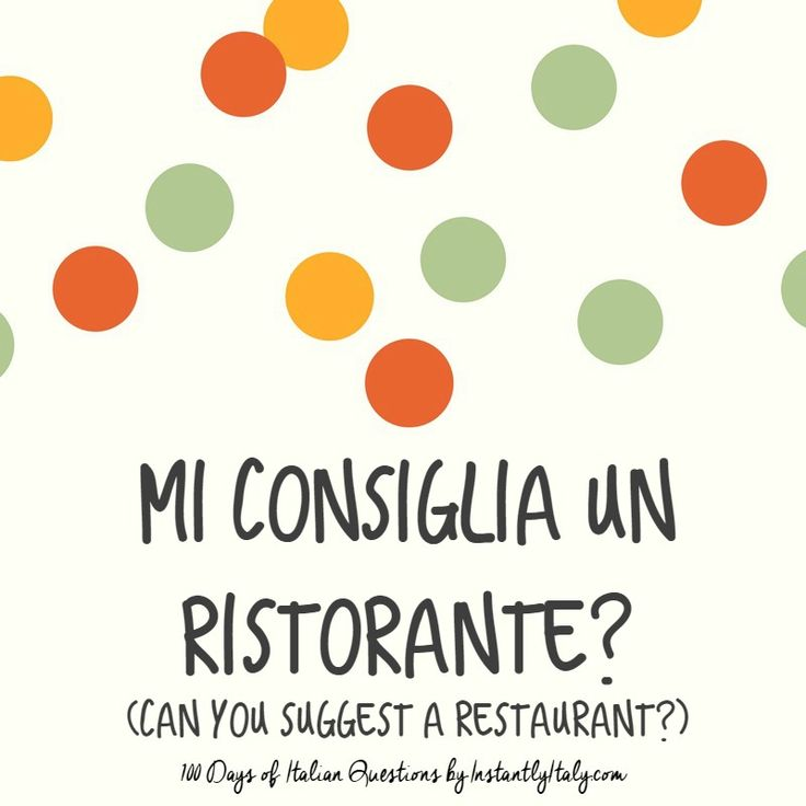 47/100 - 100 Days of Italian Questions on Instagram