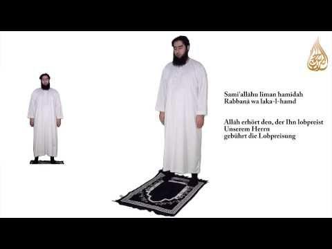 Das Gebet in 5 Minuten erklärt | كيفية الصلاة الصحيحة - YouTube