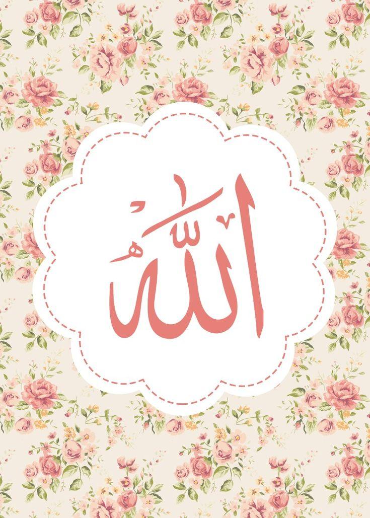 i love allah Poster bunga, Kartu, Seni islamis