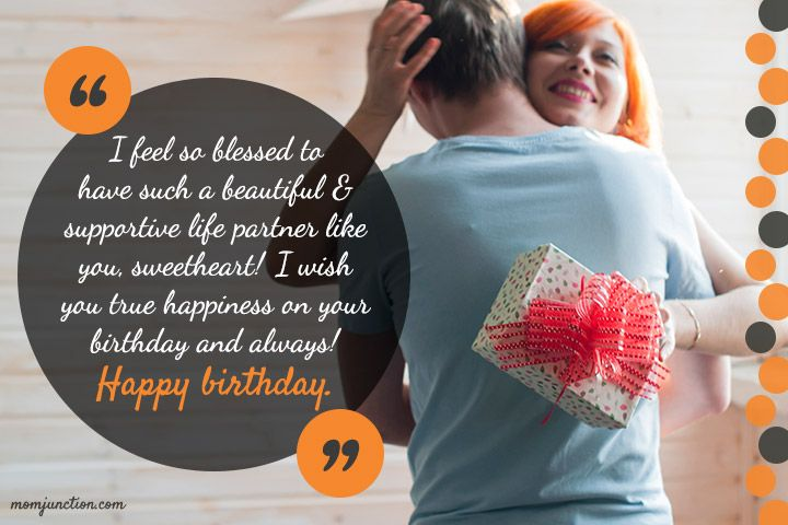 113 Romantic Birthday Wishes For Wife Birthday Wishes For Wife Romantic Birthday Wishes Birthday Message For Wife