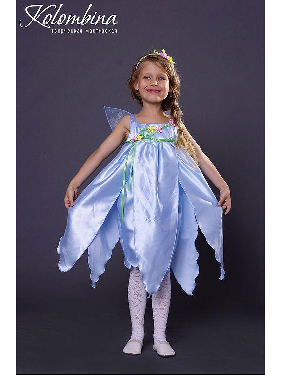 Купить карнавальный костюм эльфа - голубой, костюм эльфа, карнавальные костюмы, маскарадные костюмы