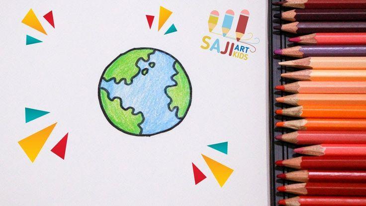 วาดร ปโลกง ายๆ วาดร ประบายส ไม สวยๆ How To Draw Earth Very Easy