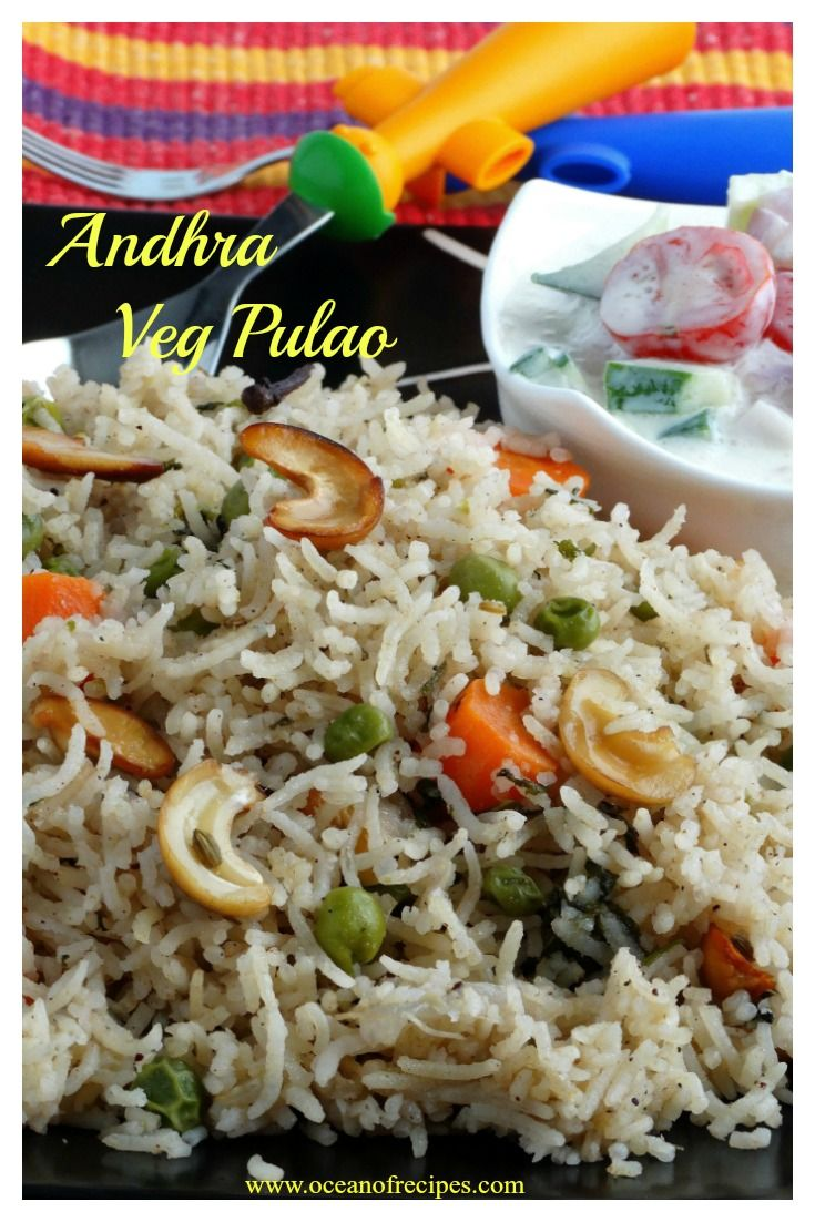 Andhra style veg pulao