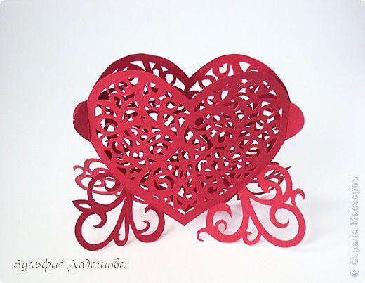 Ажурное сердце