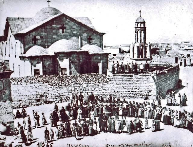 The church of Saint Theodore, Malakopi, Cappadocia (1924).