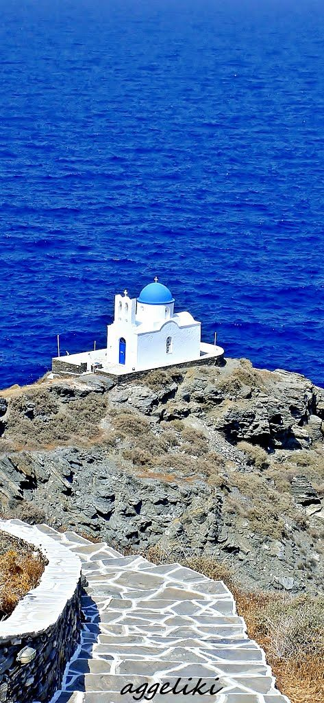 Road to Seven Martyrs church in Sifnos island ~ Greece