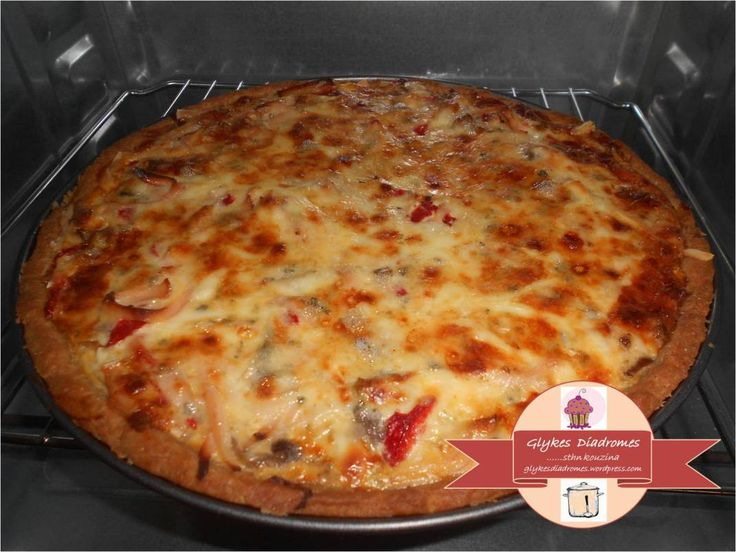 Delicious tart with red sweet pepper and gorgonzola / glykesdiadromes.wordpress.com
