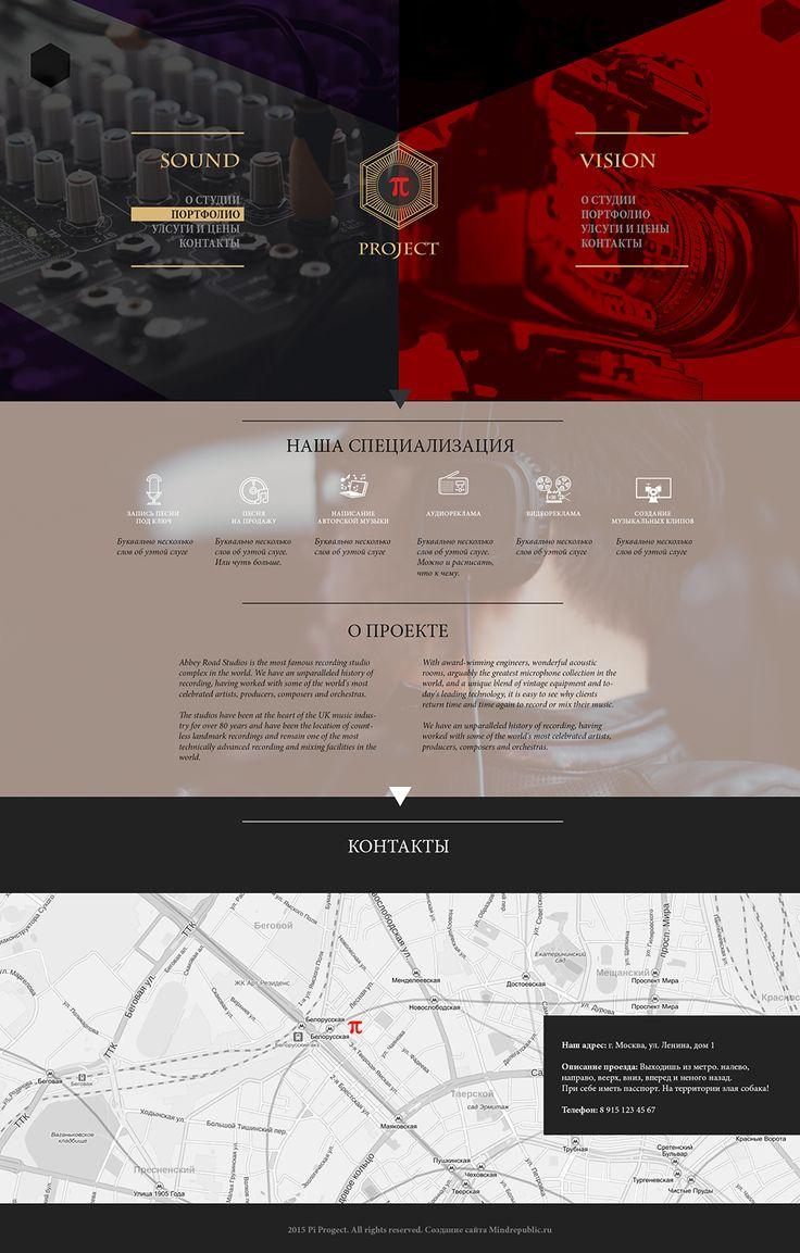 web дизайн сайта Piproject разработка сайта компании. главная страница услуги #web #design layout services #landing page inspiration. #Веб #дизайн #wordpress