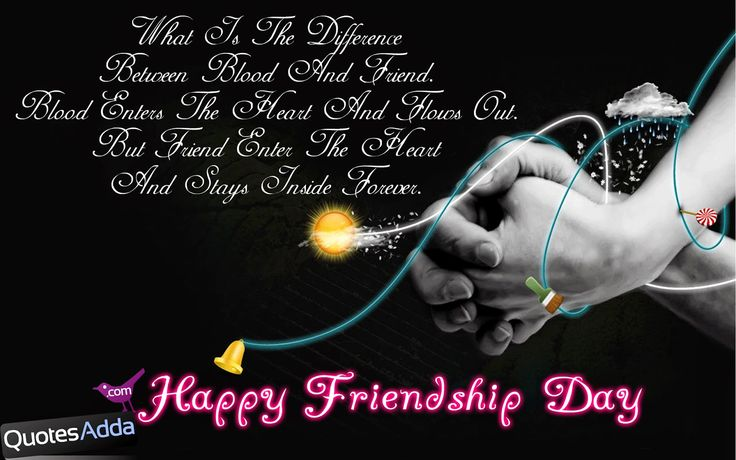 Happy Friendship Day Quotes and Greetings in English