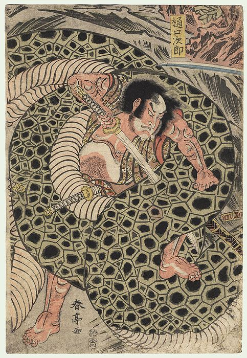 Attacking a Giant Snake by Shuntei (1770 - 1824)