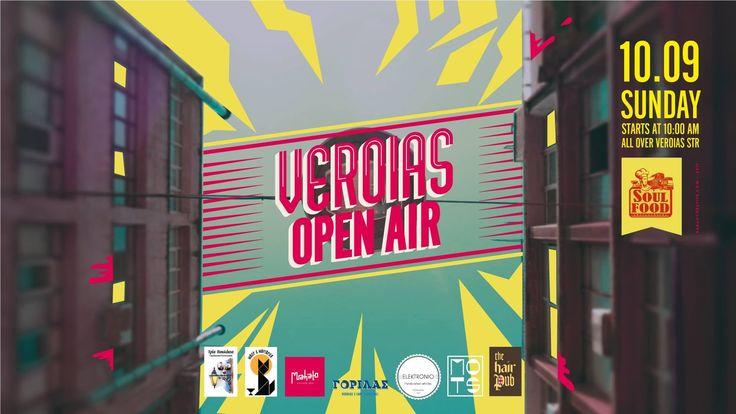 Veroias Open Air with Elektronio|  #soulatsa