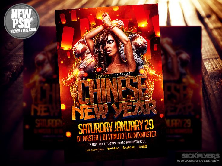 Chinese New Year Flyer Template PSD by Industrykidz