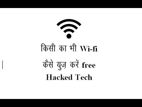 HACK Wifi Password in Your Android Device 2016